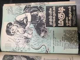 Vintage tamil 60s children's story collections for collectors