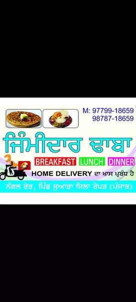 Helper for dhaba