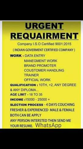 FH private limited company Bhopal