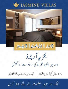 New Deal 5/Malra House with instalment Deal 1.5 year payment plan