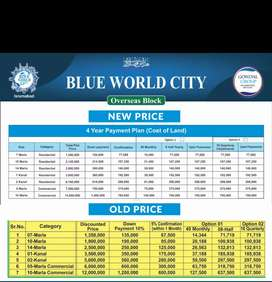 Plot for sale on installment in blue world city