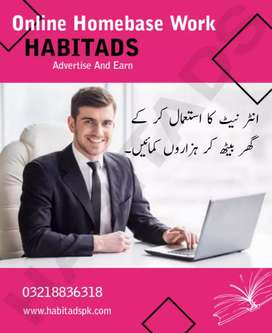 Need males and females for homebase data entry job