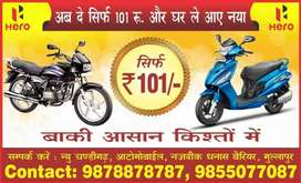 Hero Splendor in showroom  for chandigarh  mohali  panchkula derabassi