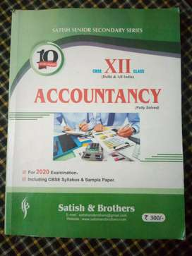 Second hand Class 12 accountancy guide