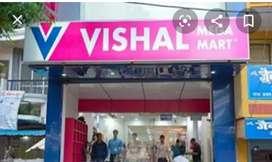 Avashyakta hai shopping mall hetu driver ki urgent hiring।