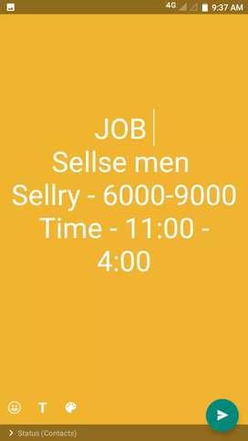 Sellse men
