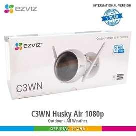 Paket CCTV WiFi Ezviz - 4 kamera, 1 digital record, Harddisk 2 TB