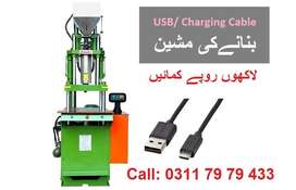 USB/ Charging Cable Making Machine