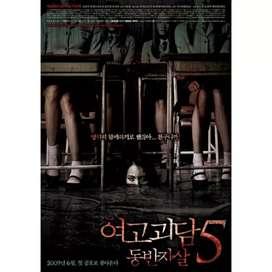 DVD Horror Korea Whispering Corridors 5 A blood Pledge Korean Drama