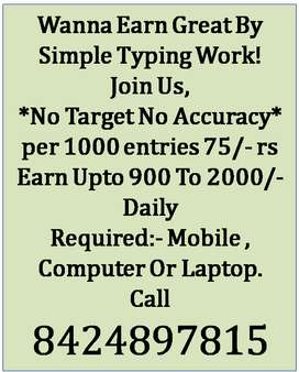 Get Rs 90/- page Work from home/Part TimeTyping jobs Provider