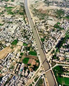 4-marla plot in Mianwali city