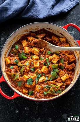 I'm North Indian cook