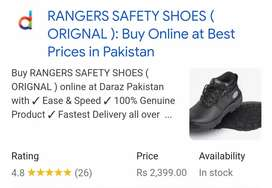 Ranger safety boots