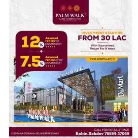 Palm Walk - First Open Air Mall in Ludhiana
