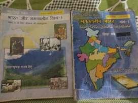 History and geography book (hindi medium)