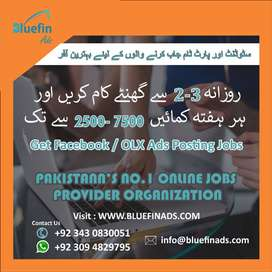Job for male, female, students , part time, full time