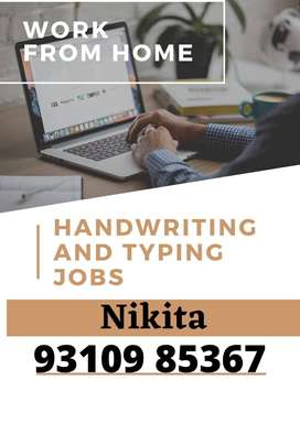 HANDWRITING AND offline ebook typing work at home data entry job (WORK