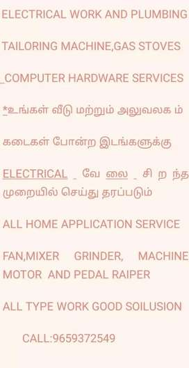 Electrical work & computer hardware service