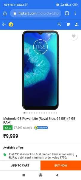 Moto G8, 4/64 avl sealed pack