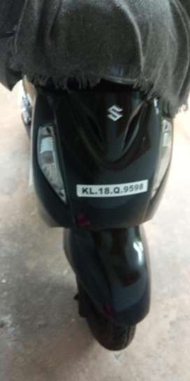 Access 125 cc , old edition