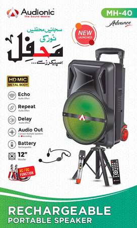 AUDIONIC MEHFIL MH-40 ADVANCE SPEAKER