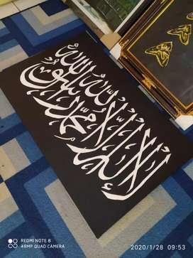Lukisan Kaligrafi Dua Kalimat Syahadat