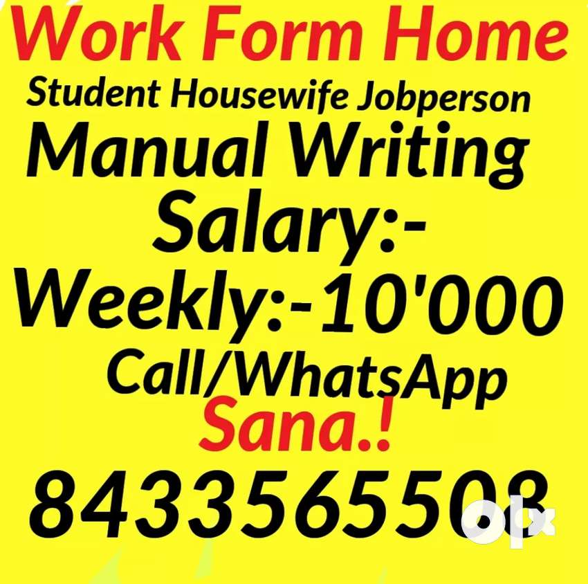 Work form home 0