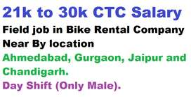 21000CTC to 30000CTC-Field job-in-scooter-rental co. for hardworking c