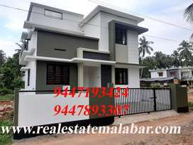 New houses near Easthill Malikkadavu Vellimadukkunu and Kovoor