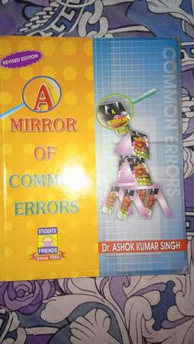 Mirror of common error by Ashok sir