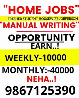 Home job offer and