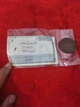 Antique Pakistan old currency and coin