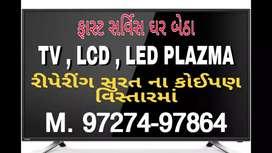LED TV LCD REPAIR ( SURAT )