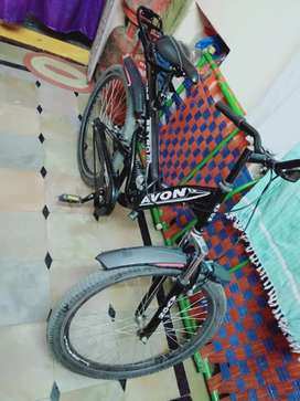 i am selling my avon bycycle
