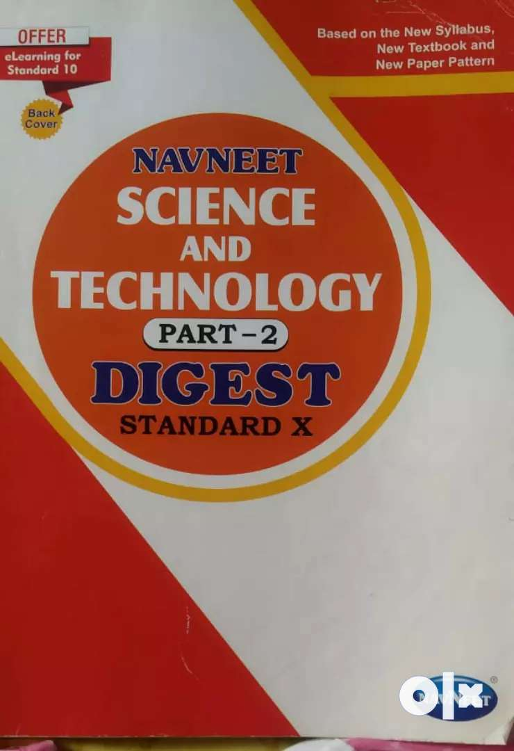 Class 10 all subject digest by navneet 0