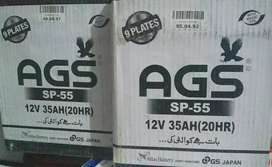 Ags SP 55
