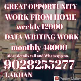 Golden Opportunity work from home 6 day's work