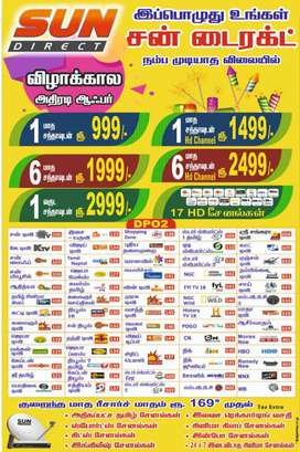 SUN DTH @ 999 ONLY.