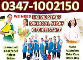 We NEED A FULL TIME STAFF COOK+DRIVER+MAID+BABY NANNY+BATMAN+SWEEPER