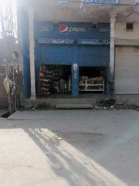 Madni  general and kiryana store for sell