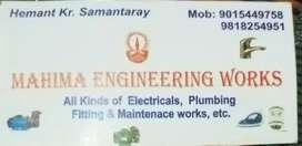 Mahima engineering works