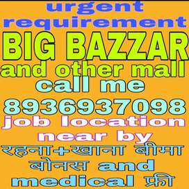 Urgent requirement Big Bazaar and other Mall