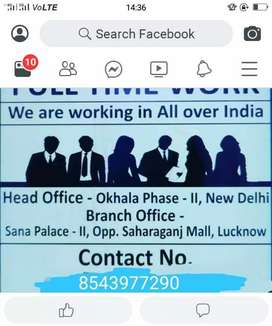 Part time full time business opportunity