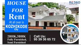 Are you looking for a HOME in CALICUT?  now an easy Task!