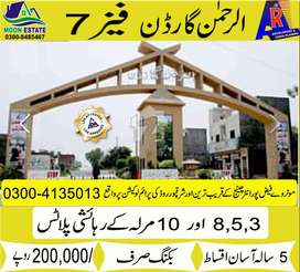 3,5,8 & 10 Marla Plot easy Plan of Installment in Phase 7 Al-Rehman