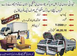 Goods Transport and Car Carrier islamabad