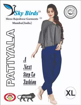 Leggings or Patiyala