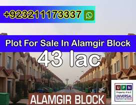 Best Investment Plot For Sale In Alamgir Block Bahria Town