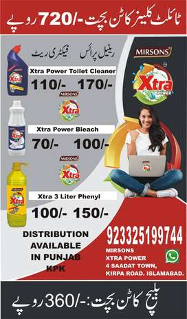 XTRA POWER, PHENYL, TOILET CLEANER, BLEACH