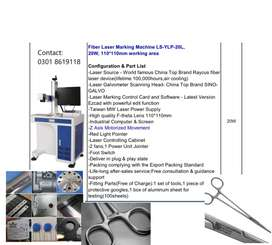 Laser Marking Machine Fiber 20W